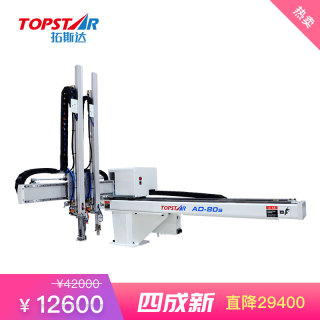 http://i.tuotuo.com.cn/goodsImage/156223718646789.jpg?x-oss-process=image/resize,m_fill,h_320,w_320